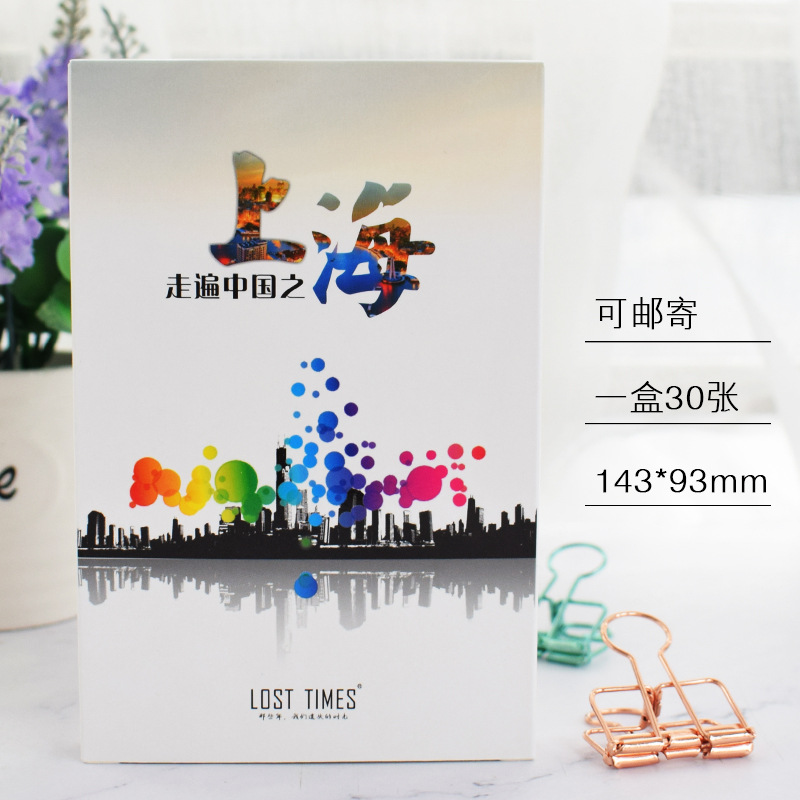 Beautifully Boxed Shanghai Postcard Bund Oriental Pearl Attractions Cards PCs Send Friends Gift Souvenirs Wholesale