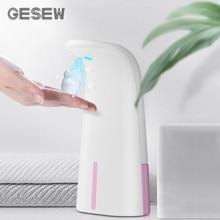 GESEW Automatic Soap Dispenser Hand Sanitizer Gel Storage Box Hand Sanitizer Holder Portable Soap Dispenser Bathroom Accessories