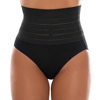 Women Slimming Panties INTIMATES Shapewear