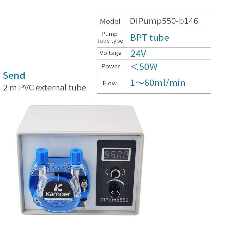 Kamoer DIP интеллигентая(ый) 24V перистальтический насос с внешним Мощность и силиконовая трубка Адаптер для перекачки жидкостей для лабораторий - Напряжение: DIPump550-B146