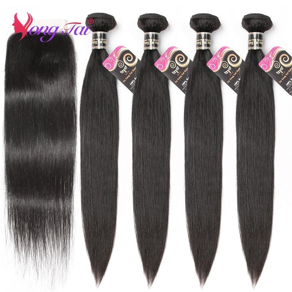 Yuyongtai Brazilian Hair 4 Bundles With Closure Non-Remy Straight Human Hair 5Pcs/Lot Medium Ratio 4*4 Closure Free Shipping