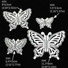 Layering Butterflies Metal Cutting Dies