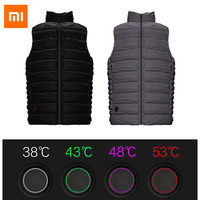 Xiaomi mijia Graphene Electric USB Warm Back Goose Down Vest Heating Jacket Racing Coat Best For Winter from xiaomi youpin