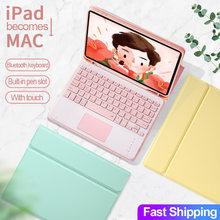 Funda para iPad con teclado y ratón táctil, cubierta para iPad Pro 9,7 10,5 11 10,9 Air 2 3 4 2018 2019 2020 10,2 8th 7th 5 6 Generation