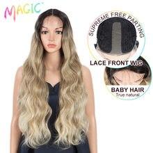Волшебные синтетические парики на сетке спереди для женщин длинные