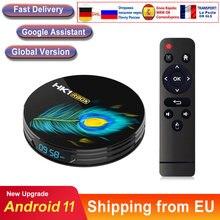 Android tv kutusu Android 11 HK1 RBOX R3 8K RK3566 dört çekirdekli medya oynatıcı oyun mağazası ücretsiz hızlı Android akıllı tv set üstü kutusu yeni