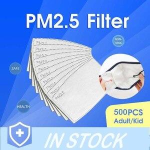 Mascarilles 20-300 шт., фильтры для масок pm25, многоразовые фильтры для масок, 5-слойный фильтр pm25, маска для фильтров pm25