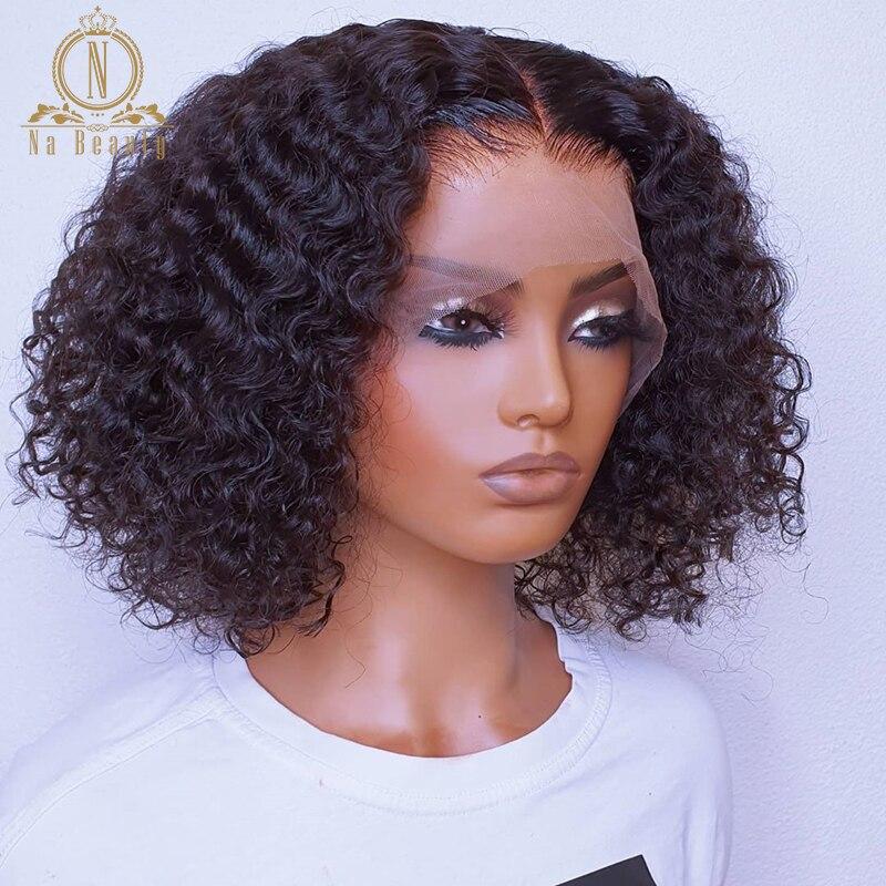 Короткие кудрявые парики боб T часть на шнуровке парик из человеческих волос отбеленные узлы предварительно выщипанный прозрачный кружевн...