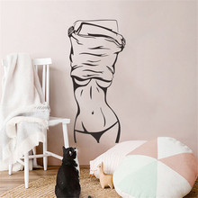 Fashion Sexy Woman Wall Sticker Bathroom Decoration Clothes Store Beauty Salon Girl Home Decor Poster Mural W685