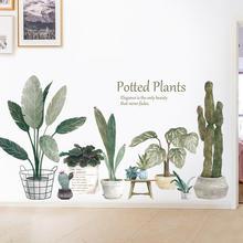 Креативные декоративные настенные наклейки с растениями в горшках