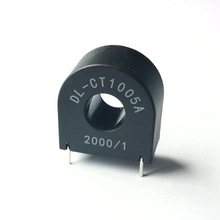 цена на 10A/5mA miniature current transformer 2000:1 core-through current transformer 50A