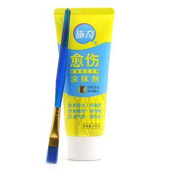 цена 100g Tree Wound Bonsai Cut Paste Smear Agent Pruning Compound Sealer with Brush онлайн в 2017 году