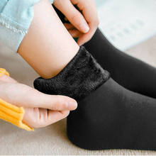 Meias de inverno unisex inverno sem costura botas de veludo chão dormir meias de lã térmica