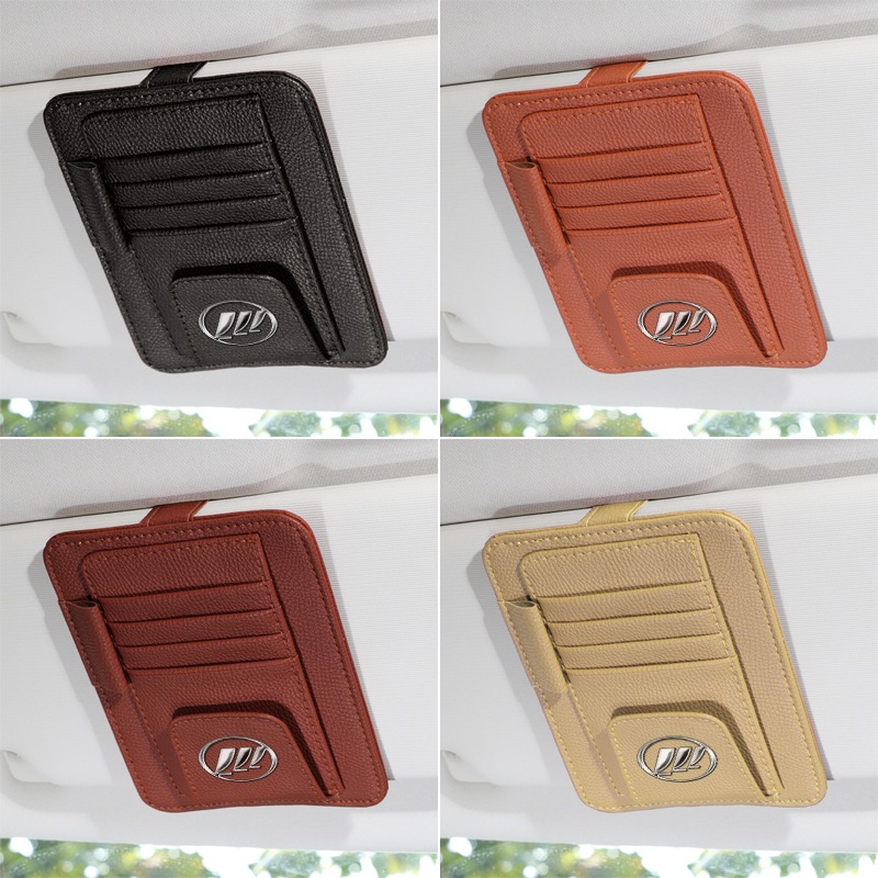 Автомобильный солнцезащитный козырек, держатель для очков, посылка для кредитных карт, сумка для хранения удостоверения личности для lifan ...