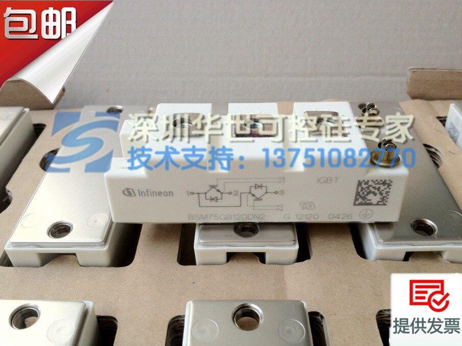 BSM75GB120DN2 Germany imported IIGBT module specials--HSKK