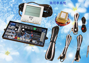 3/5p heat pump water heater air conditioning parts heat pump air energy control board heat pump board air energy motherboard