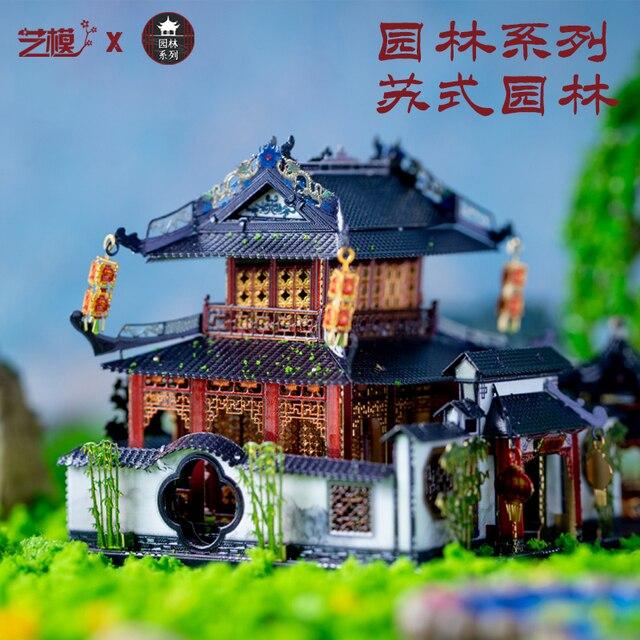 Art Model MU 3D Metal Puzzle Su Style Garden China building model DIY 3D Laser Cut Assemble Jigsaw Toys GIFT For children