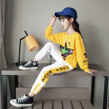 14 лет симпатичная детская одежда спортивный комплект из двух