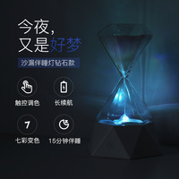 Creative Gifts USB Charging Bedroom Bedside Lamp Diamond Sand Filter Nursery Light Desktop Colorful Atmosphere Small Night Lamp|LED Bulbs & Tubes| |  -