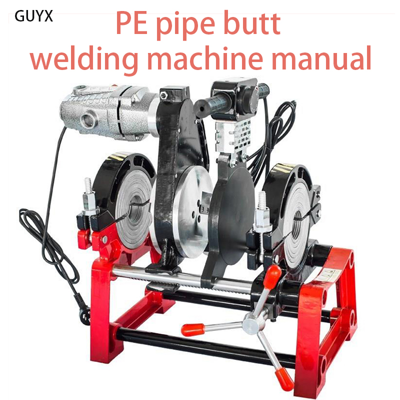 PE / PPR / PB / PVDF pipe butt welder manual hot melt hydraulic double ring docking machine|Machine Centre| |  -