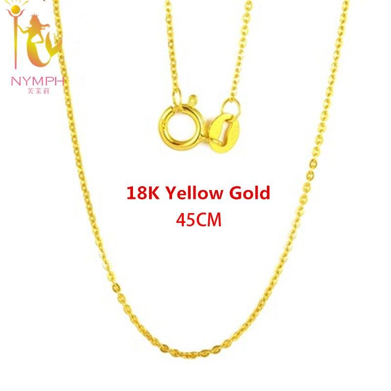 18K Yellow gold 45cm
