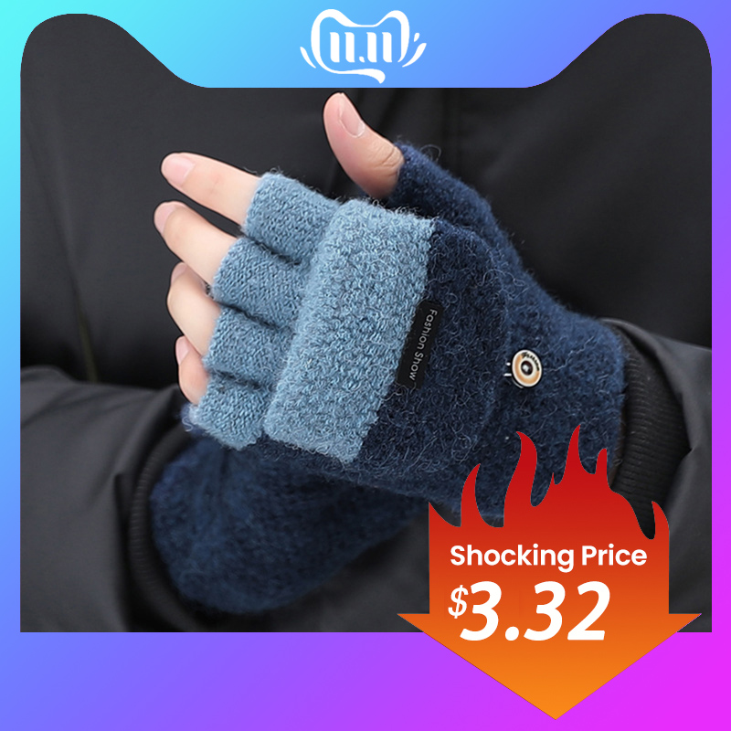 Man Cotton Wool Knitted Gloves Thickening Patchwork Flip Fingerless Exposed Finger Gloves Male Half Finger Winter Warm Mittens