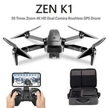 Дрон VISUO ZEN K1, Радиоуправляемый с GPS, 4K, широкоугольной HD двойной камерой, с Wi Fi, FPV, бесщеточный беспилотный Квадрокоптер, 50 раз зум, 28 минут, VS F11