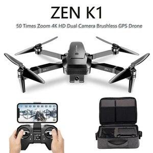 Image 1 - Visuo 禅 K1 gps rc ドローン 4 18k 広角 hd デュアルカメラで 5 グラム wifi fpv ブラシレスドローン quadcopter 50 倍ズーム 28 分 vs F11