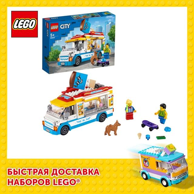 Конструктор LEGO City Great Vehicles Грузовик мороженщика 1