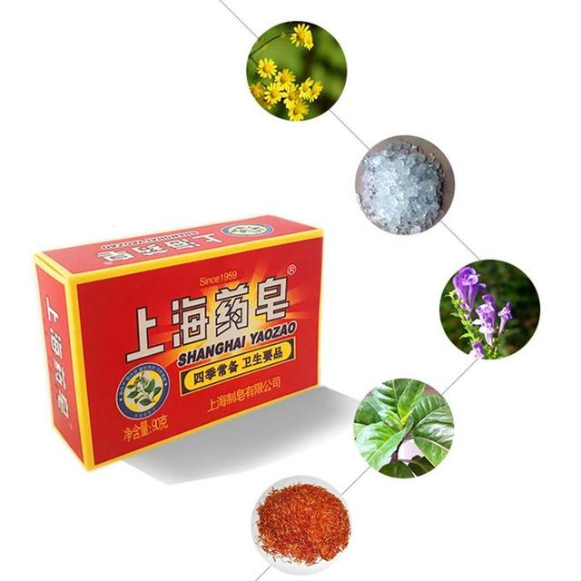 Bathing And Removing Mites Medicated Soap Chinese Herb Soup Slimming Body Creams Anti Cellulite Means For Skin Bleach 2
