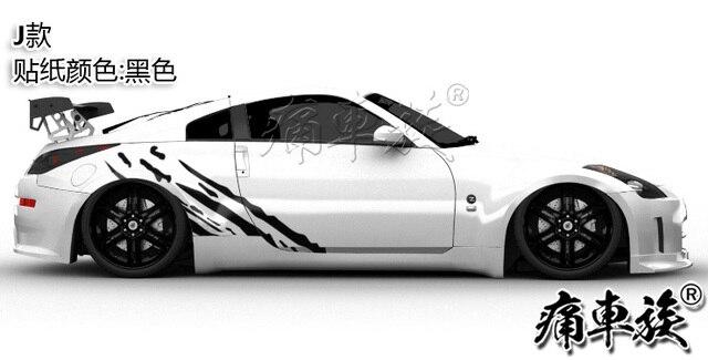 Car Sticker For Nissan 350Z Body Door Exterior Decoration Modified Sticker TT R8 Z4  GT-R Racing Sticker 2