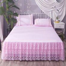 Принцесса трехслойная кружевная вышитая кровать Лето Красивый Дворцовый стиль одно-двойное платье цветок морской мускус защитный чехол