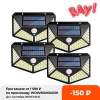 Outdoor LED Solar Licht Motion Sensor Wasserdicht Sonnenlicht Garten Dekoration Led-straßenbeleuchtung Solar Laterne Wand Lampe