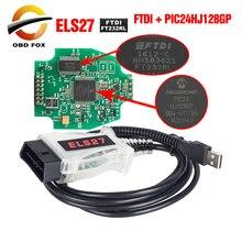 ELS27 FORScan เครื่องสแกนเนอร์ OBD2เครื่องมือสำหรับ Obd2โปรโตคอลผ่าน16pin Connector Elm 327 FTDI + PIC24HJ128GP ชิป