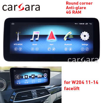 4G RAM Android display for C Class W204 2008-2014 W205 GLC 10.25