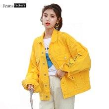 Spring Autumn Yellow Denim Jacket Women Letter Printing Fash