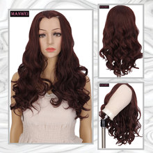 MANWEI Red wine Synthetic lace wavy curly hair sexy party wool volume small wavy curly hair(China)