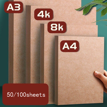 Binding-Cover Paper Cardboard-Color A3 A4 Painting Lead Handmade Sketch