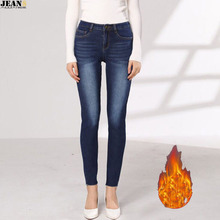 2019 New Winter Female Plush Jeans Elastic Slim for Womens High-waist Large jeans