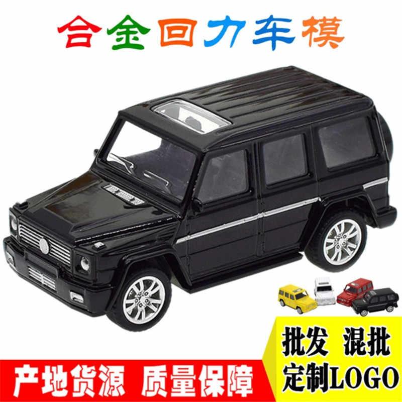 Symulacja uliczna stop gorącym stylu dekoracji ciasta zabawka samochód modele mercedes-benz model samochodu