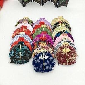 Estilo chinês característica de seda brocado cetim placa fivela tang terno roupas pequenas bolsa moeda saco