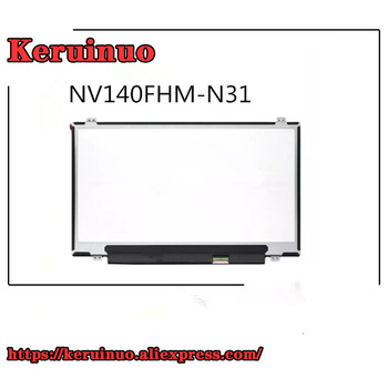 14''FHD IPS screen NV140FHM-N31 FIT NV140FHM-N41 FOR UPGRADE Sony SVF143A2TT SVF143B1AT SVF143A1QT HP TPN-I119 240G4 14-AF106AX