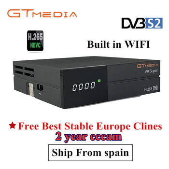 Freesat Satellite Receiver GTMEDIA V9 Super HD 1080P DVB-S2 H.265 Satellite Decoder free 2year 7line Spain cccam same as v8 nove