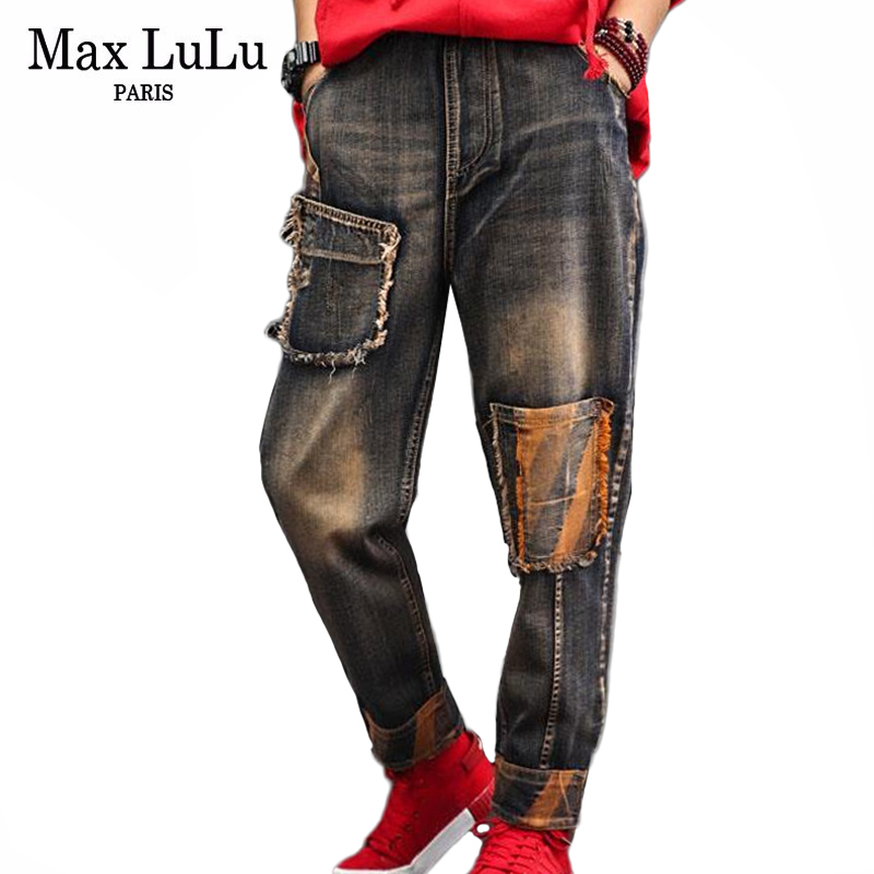 Max LuLu Autumn 2019 Fashion Korean Brand Ladies Punk Trousers Womens Ripped Vintage Jeans Elastic Female Harem Pants Plus Size