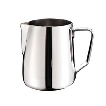 350/600ml Stainless Steel Frothing Pitcher Pull Flower Cup Coffee Milk Mugs Milk Frother with Scale Latte Art Kitchen Access set mugs lefard 350 ml 7 items with stand