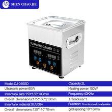 2l portátil ultra-sônico líquido de limpeza 120 w máquina banho jóias óculos dental ultra-som lavadora temperatura ajustável