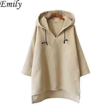 Autumn Winter Korean Style Women Hoodies Casual Hooded Long Pullovers Long Sleeve Sweatshirt Female Solid Loose Tops women solid color plush hooded sweatshirt autumn winter long sleeve loose warm hoodies coat pockets casual fashion outwear tops