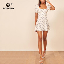 ROHOPO Lavanda Floral Puff Sleeve Square Collar Flared White Dress Double Layers #H185