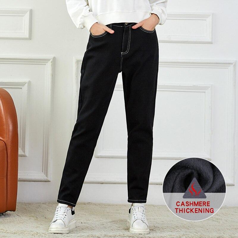 LEIJIJEANS New Arrival Autumn Casual Style Plus Size Loose Harem Jeans Women Mid Waist Full Length Flexible Cotton Jeans 7150