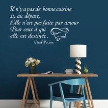 Kilaya – autocollants Muraux Citation Cuisine, Il N'y A Pas De Bonne Cuisine, affiche murale, Paul Bocuse